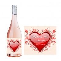 Вино с етикет Терра Тангра розе Обичам те, (Вашето име)
