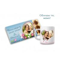 Комплект за мама с Тофифи и керамична чаша