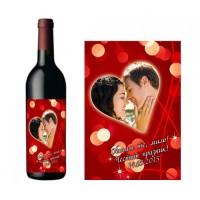Червено вино с персонален етикет