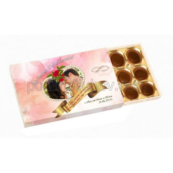 Подарък за годишнина, шоколадови бонбони със снимка