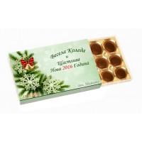 Подарък за Коледа - бонбони Тофифи