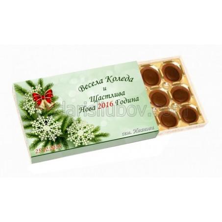 Подарък за Коледа - бонбони Тофифи с етикет