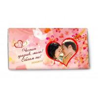 Шоколад с Ваша снимка - идеален подарък!