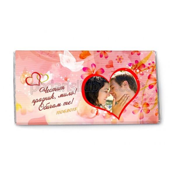 Любовен шоколад с Ваша снимка