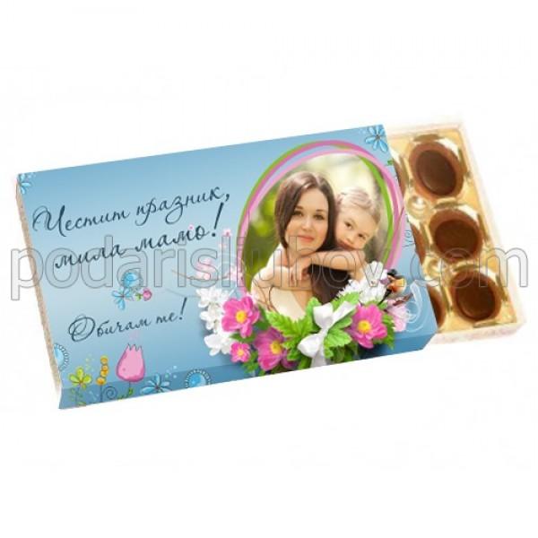 За мама! Бонбони Тофифи с обложка със снимка