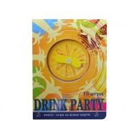 DRINK PARTY - книга игра