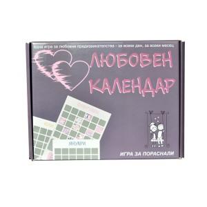 Игра Любовен календар