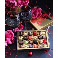 Бонбони с надпис ОБИЧАМ ТЕ  + име, в красива кутия