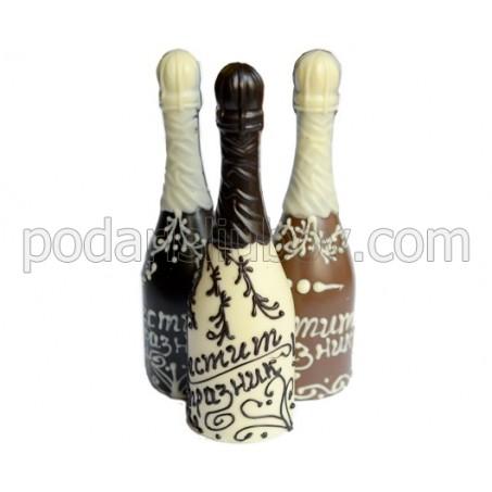 Малка бутилка за шампанско от шоколад
