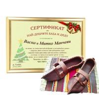 Подарък за баба и дядо! Шоколадови цървули + Коледна грамота