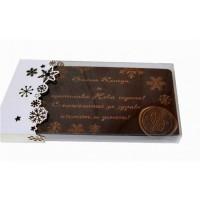 Шоколад с релефен надпис за Коледа