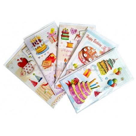 3Д картичка Честит Рожден Ден! 12*21,6см