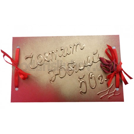 Арт картичка Честит 50-ти юбилей, 21*9см (тип плик)