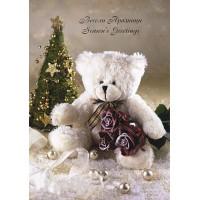 Картичка за Коледа с мече, 11*15см