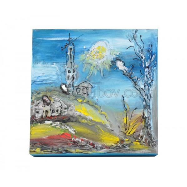 """Картина върху канаваца """"Пътят към дома"""", 20*20см, дървена основа"""