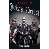 Историята на Judas Priest