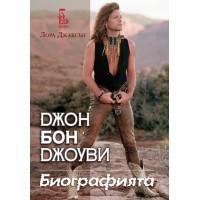 Джон Бон Джоуви - Биографията