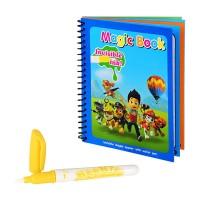 Магическа книжка за оцветяване с водна писалка