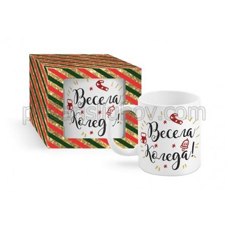 """Чаша с надпис с брокат """"Весела Коледа"""""""