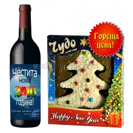 За Коледа! Изкушение с бисквитка елха и бутилка вино с етикет