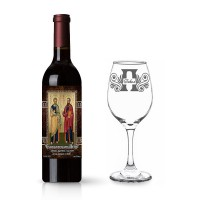 Бутилка вино с етикет и гравирана чаша за Петровден