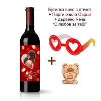 Сет с любов за теб - Вино, Парти очила и Мече