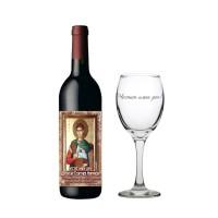 """Бутилка вино и гравирана чаша """"Честит Имен Ден, Димитър!"""