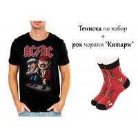 """Рок тениска (по избор) + рок чорапи """"Китари"""""""