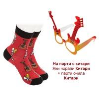 "Яки чорапи ""Китари"" + парти очила ""Китари"""
