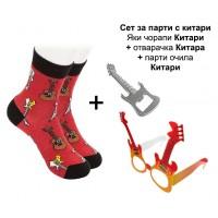 """Сет за парти с китари - чорапи, отварачка и парти очила """"Китари"""""""