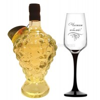 Декоративна бутилка с бяло вино Грозде и гравирана чаша
