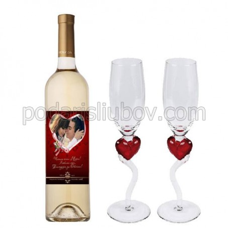 Готов комплект за празник - бяло с вино с етикет и две чаши