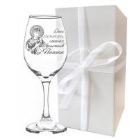 Гравирана чаша за кръщене/друг повод и кутия