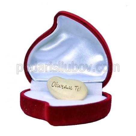 """Гравирано бобче """"Обичам те"""" в плюшена кутия сърце"""
