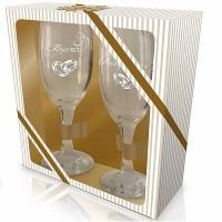 Комплект чаши Булка и Младоженец, в подаръчна кутия