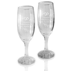 Комплект чаши Специални поздравления за вашия сватбен ден