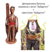 """Комплект Хайдутин - с престилка и бутилка """"Хайдутин"""" с вино"""