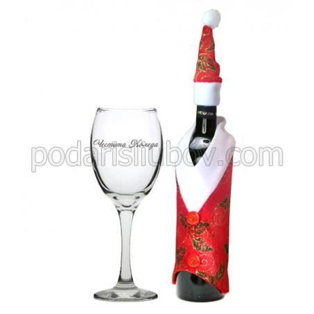 Комплект с вино и гравирана чаша за Коледа