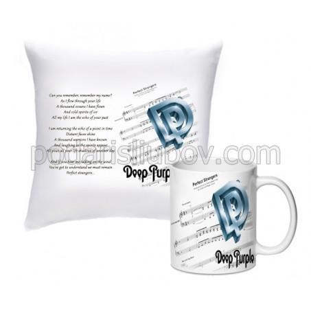 Комплект с възглавничка и чаша Deep Purple
