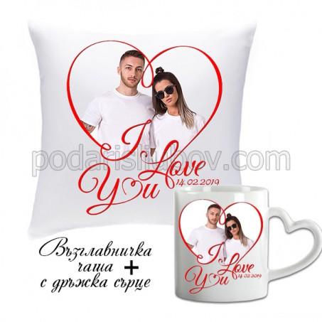 Възглавничка и чаша с дръжка сърце за влюбени, с Ваша снимка