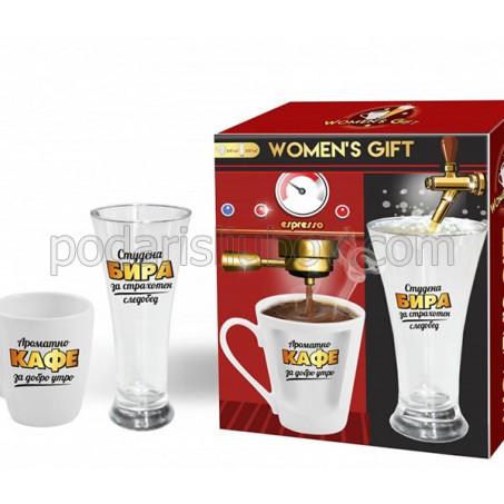 За НЕЯ - комплект с чаша за кафе и за бира