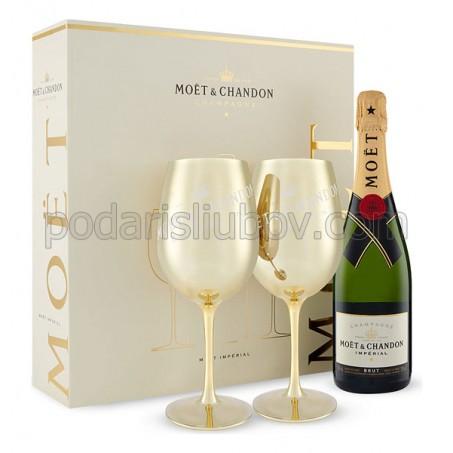 Луксозен сет със златни чаши и Шампанско