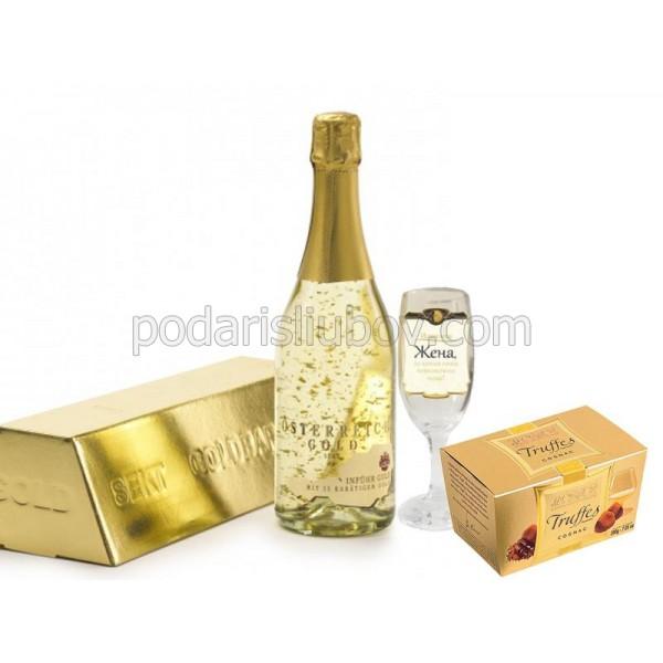 Луксозен сет за юбилей - голямо шампанско, чаша и бонбони 200гр