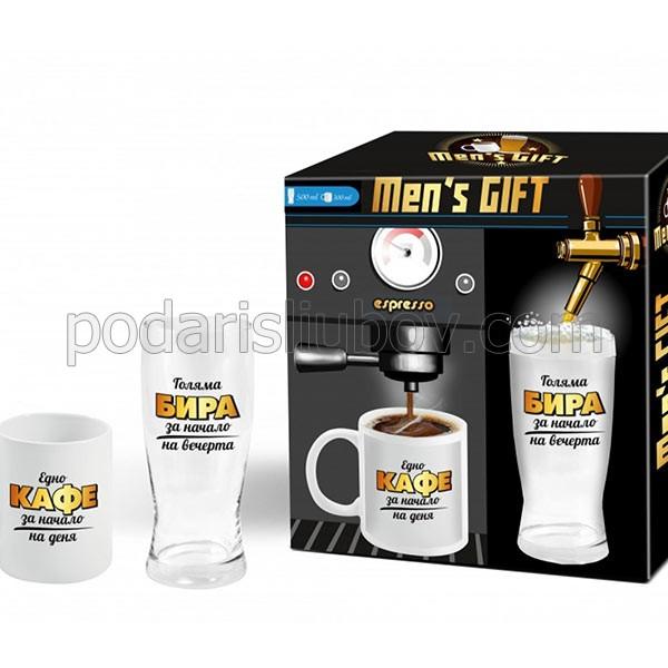 За него - мъжки комплект с чаша за кафе и за бира