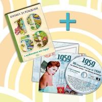 Комплект Книжка за рожденик и CD картичка с хитове от рождената 1959 година