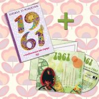 Комплект Книжка за рожденик и CD картичка с хитове от рождената 1961 година