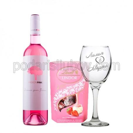Сет розово вино Шардоне Pasion, бонбони Линдт и гравирана чаша