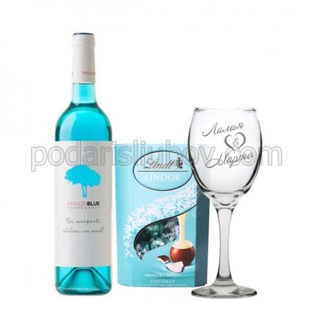 Сет синьо вино Шардоне Pasion, бонбони Линдт и гравирана чаша