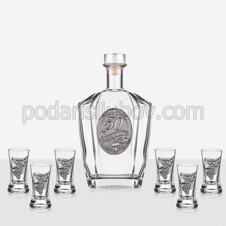 """Комплект """"50 години"""" с бутилка и чаши"""