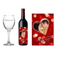 """Комплект вино и гравирана чаша """"Обичам те"""""""
